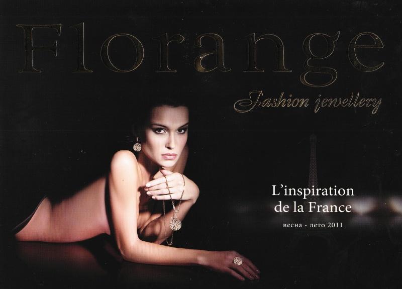 Fashion jewellery Florange каталог ювелирной бижутерии
