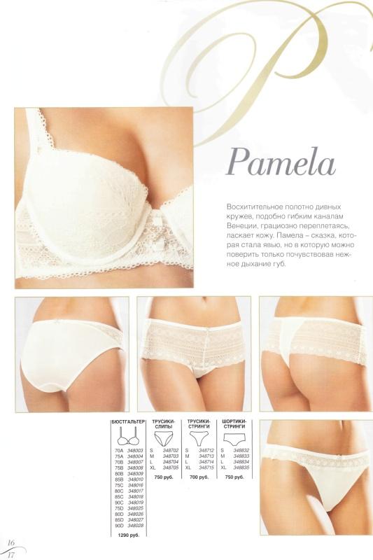 Pamela Florange каталог