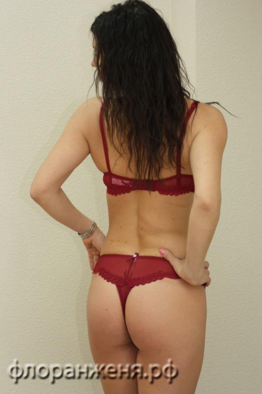 Roxanne Флоранж в Липецке на фотографии нижнего белья