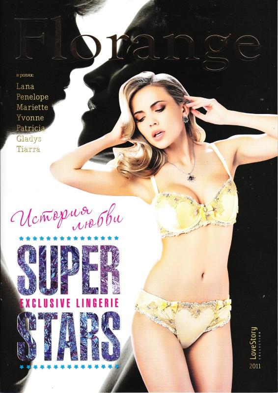 Super Stars LoveStory Florange 2012 - обложка каталога Флоранж